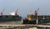 CHI CHANGXING SHIPYARD