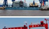 HUARUN DADONG DOCKYARD CO LTD (SHIP YARD)